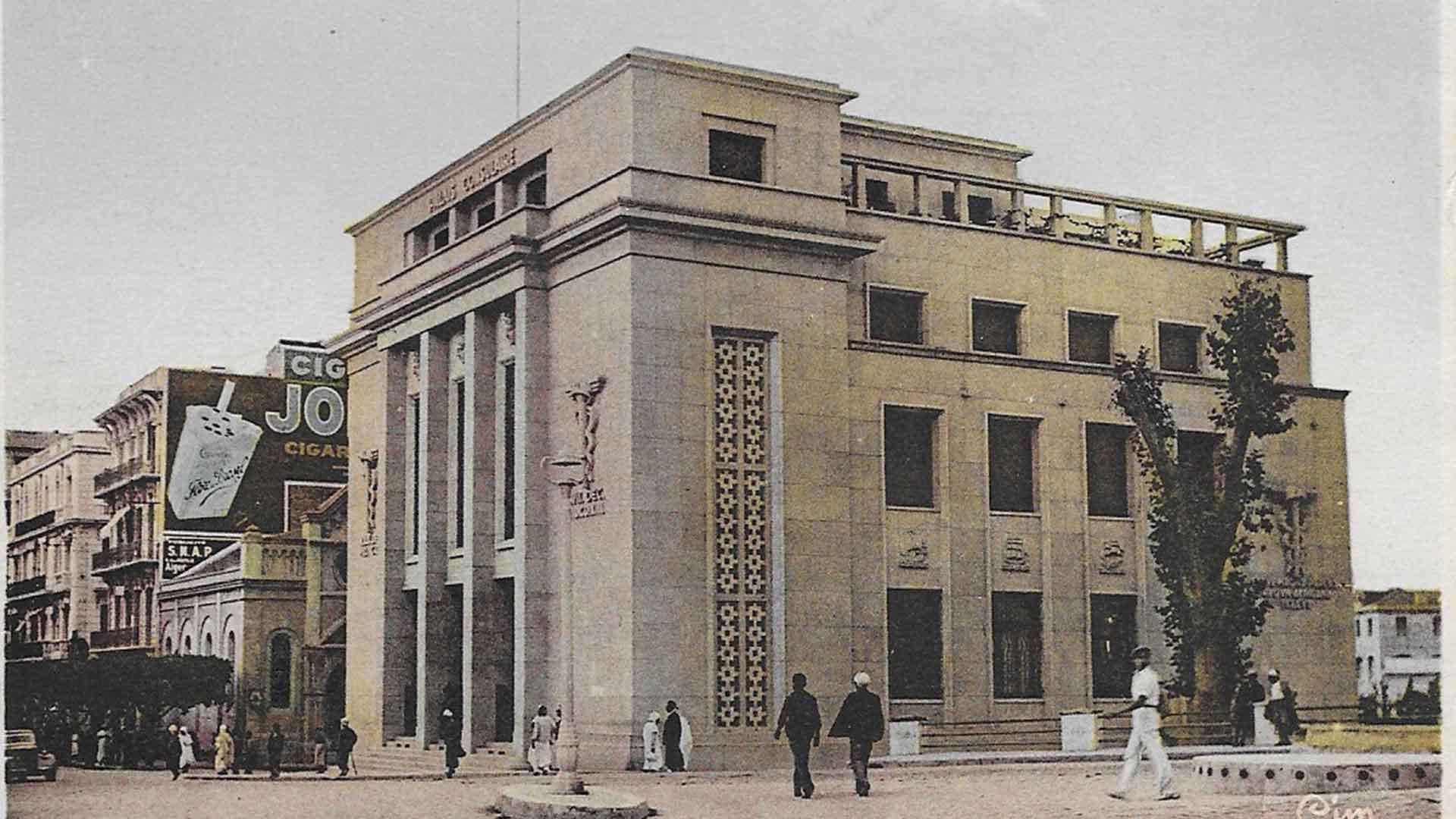 Mostaganem-Palais-Consulaire
