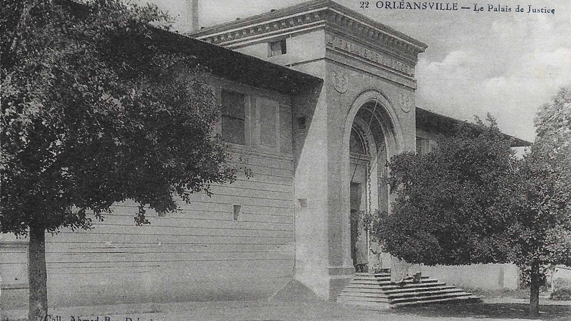 Orleansville-palais-de-justice