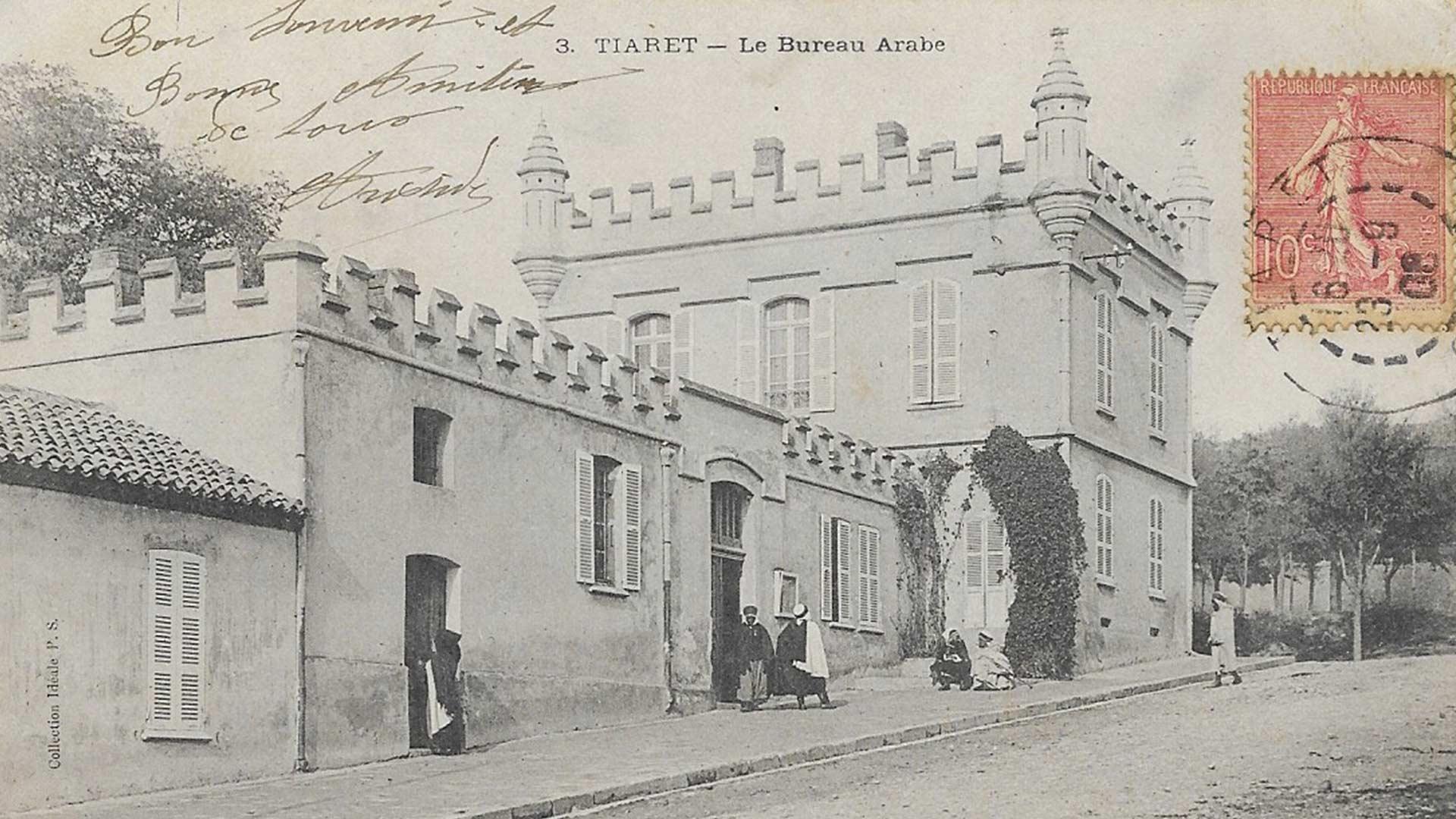 tiaret-bureau-arabe-1